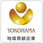YOKOHAMA地域貢献企業