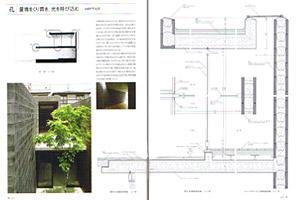 実用化拠点 神奈川県 神奈川国際ライフサイエンス